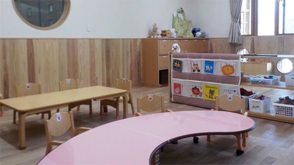 1歳児保育室